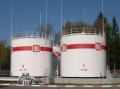 """Компания  """"Лукойл """", которая является одной из крупнейших частных нефтяных компаний России, планирует в ближайшее время..."""